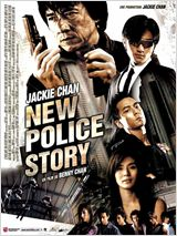 New police story FRENCH DVDRIP 2005